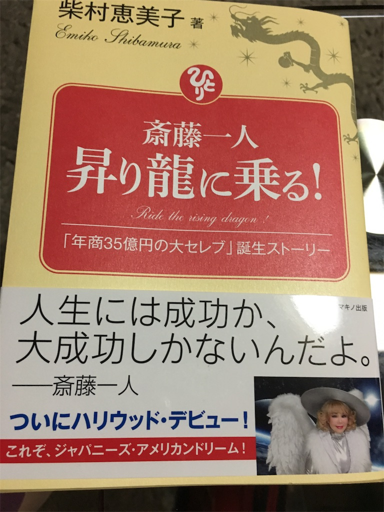 f:id:yukiho2451:20190503202250j:image