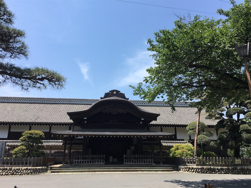 f:id:yukiho2451:20190511115220j:image