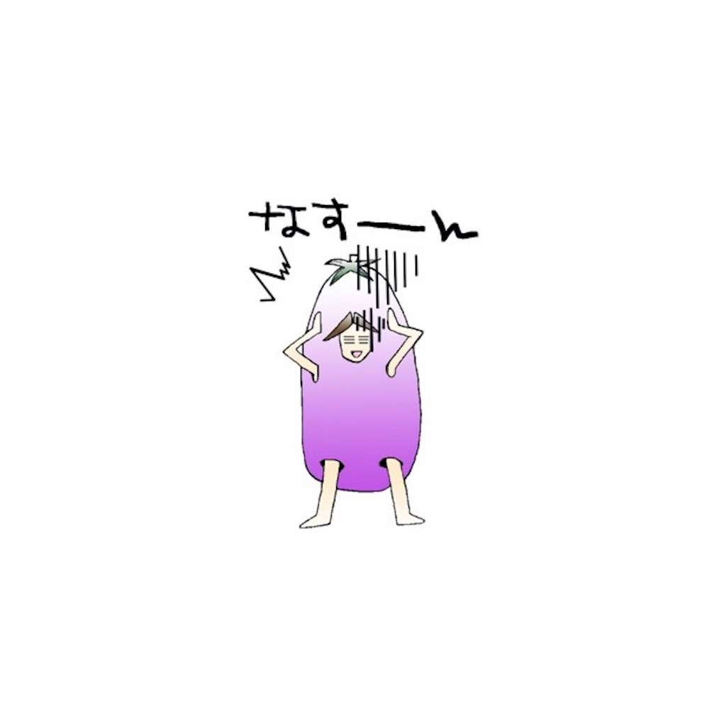 f:id:yukiho2451:20190517192140j:image