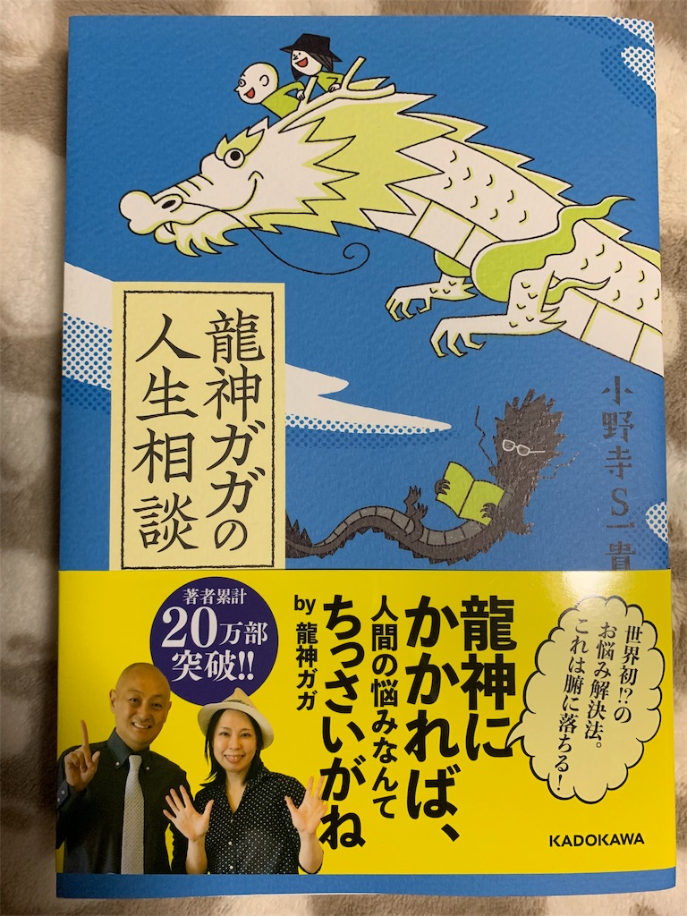 f:id:yukiho2451:20190805191140j:image