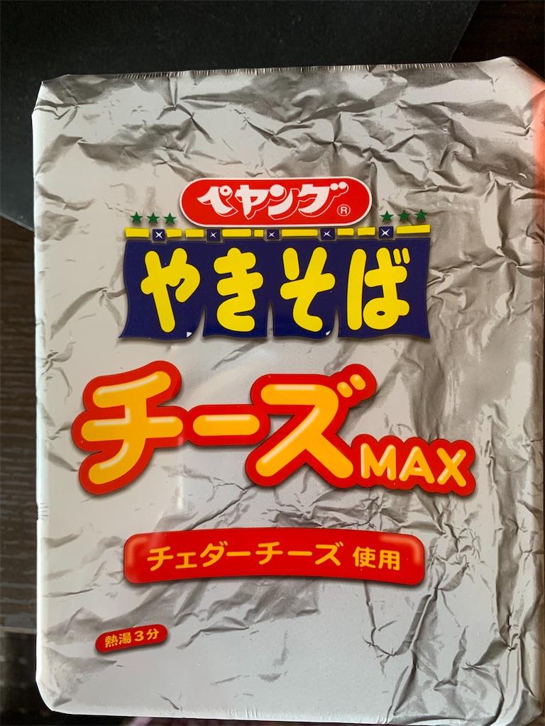 f:id:yukiho2451:20190920215132j:image