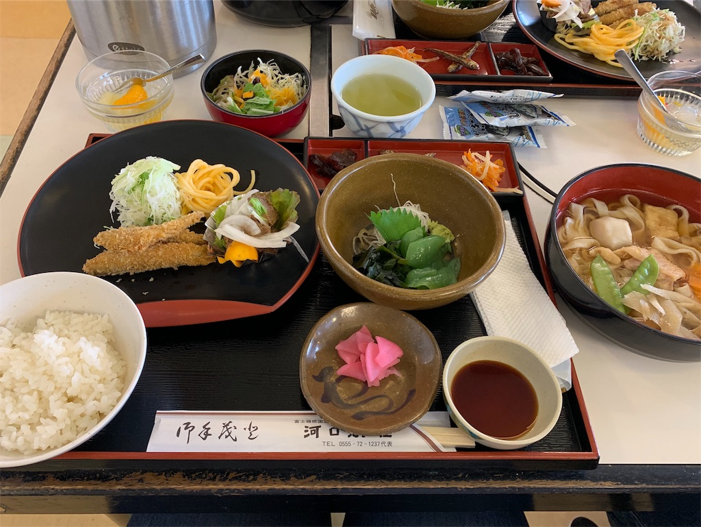 f:id:yukiho2451:20190923161316j:image