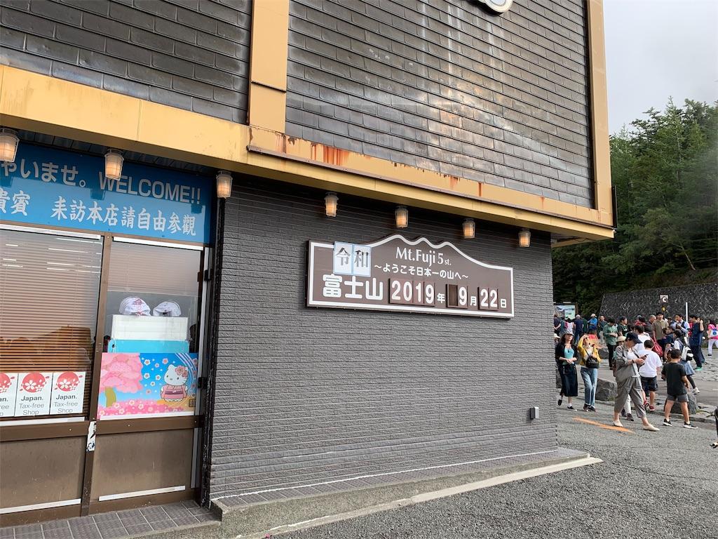 f:id:yukiho2451:20190923161519j:image