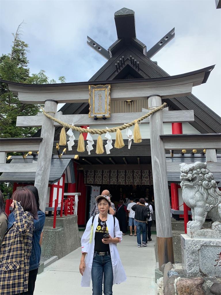 f:id:yukiho2451:20190923161616j:image