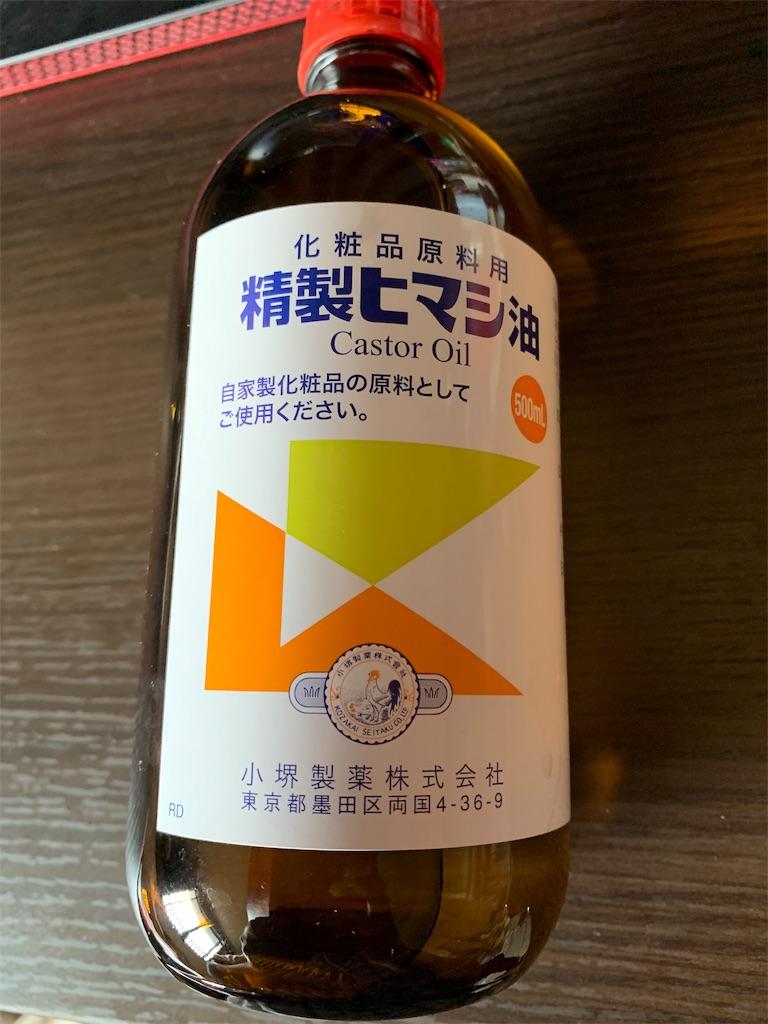 f:id:yukiho2451:20191019175712j:image