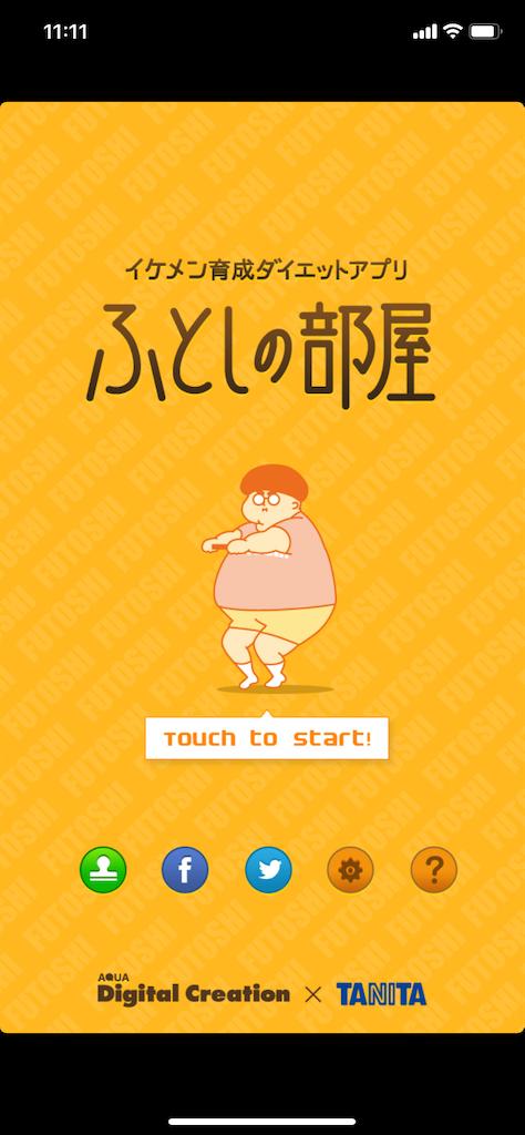f:id:yukiho2451:20191209215748p:image