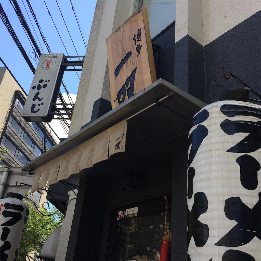 f:id:yukihoppi:20160810102513j:image