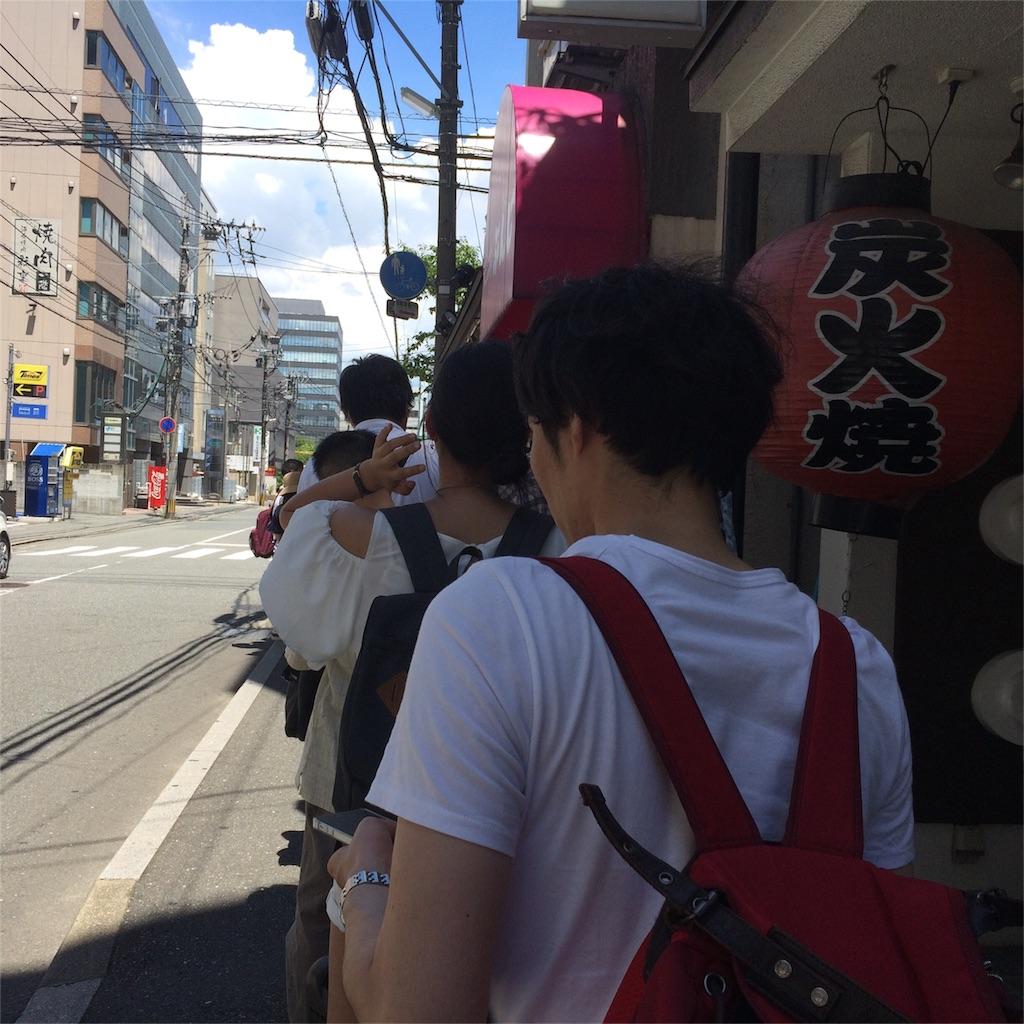 f:id:yukihoppi:20160810102532j:image