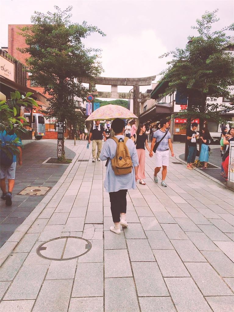 f:id:yukihoppi:20160810103112j:image