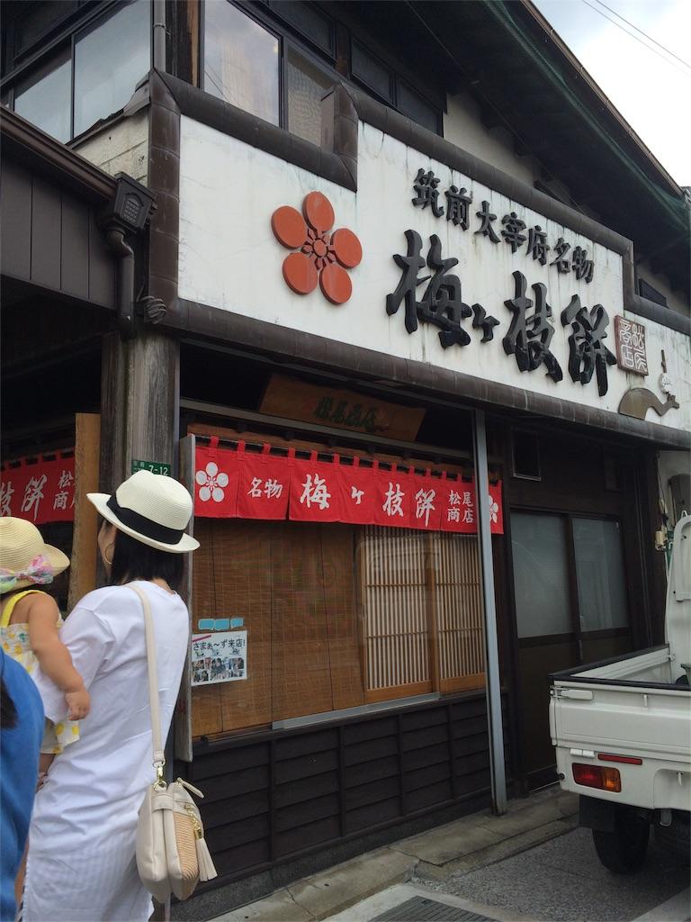 f:id:yukihoppi:20160810103241j:image