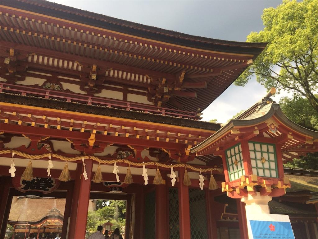 f:id:yukihoppi:20160810104151j:image