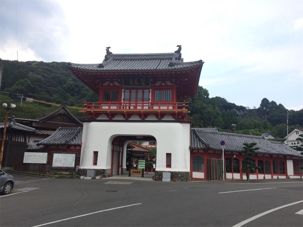 f:id:yukihoppi:20160811223242j:image