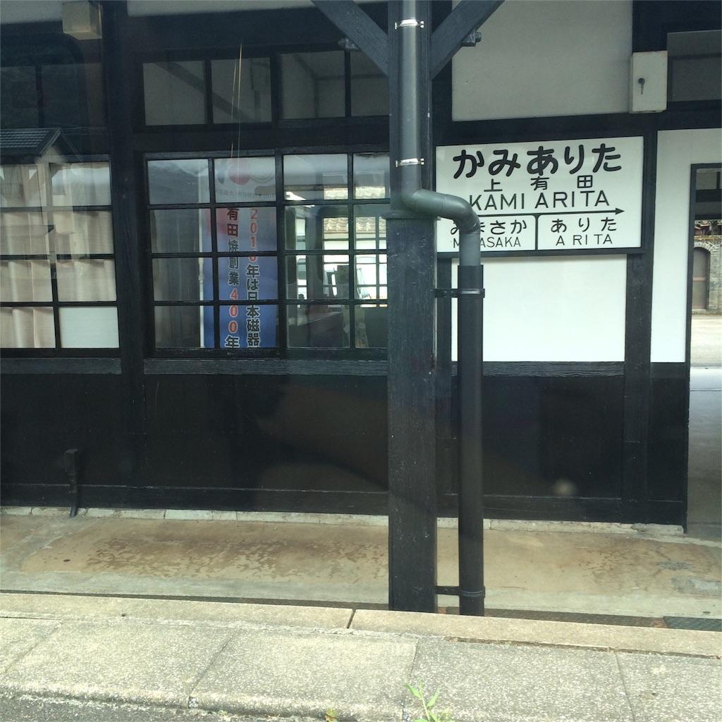 f:id:yukihoppi:20160811223844j:image