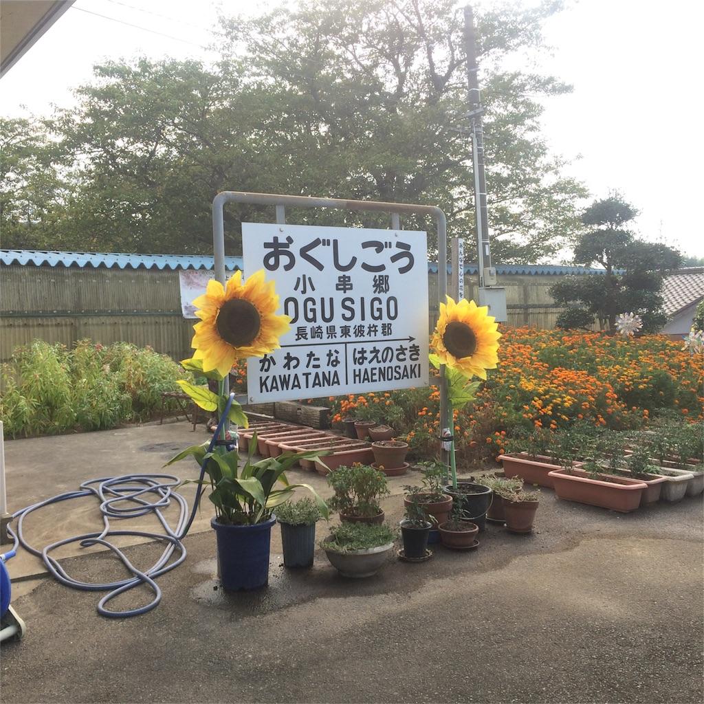 f:id:yukihoppi:20160811223905j:image