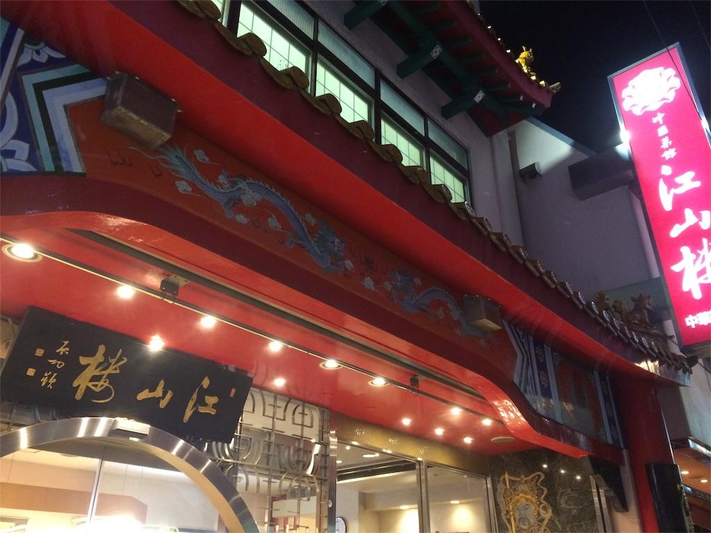 f:id:yukihoppi:20160811224958j:image
