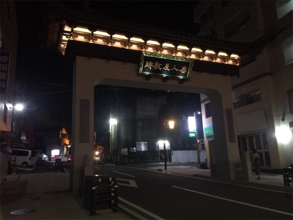 f:id:yukihoppi:20160811231235j:image