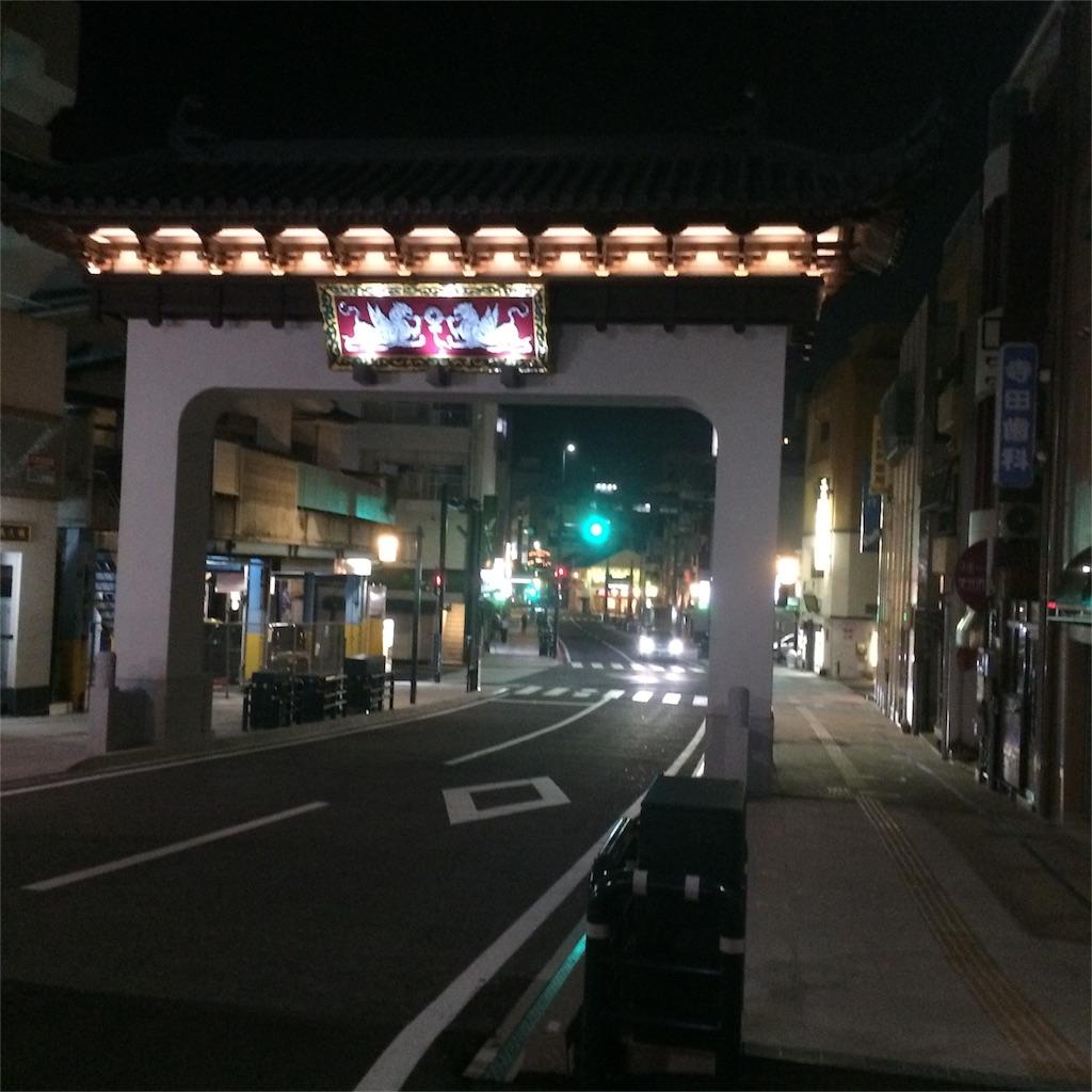 f:id:yukihoppi:20160811231512j:image