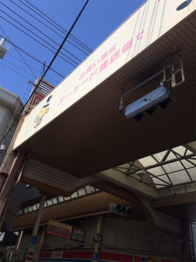 f:id:yukihoppi:20160822140752j:image