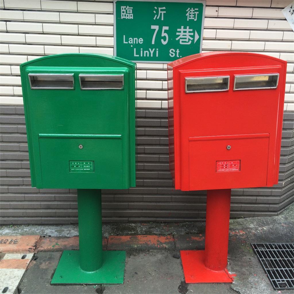f:id:yukihoppi:20160929115032j:image