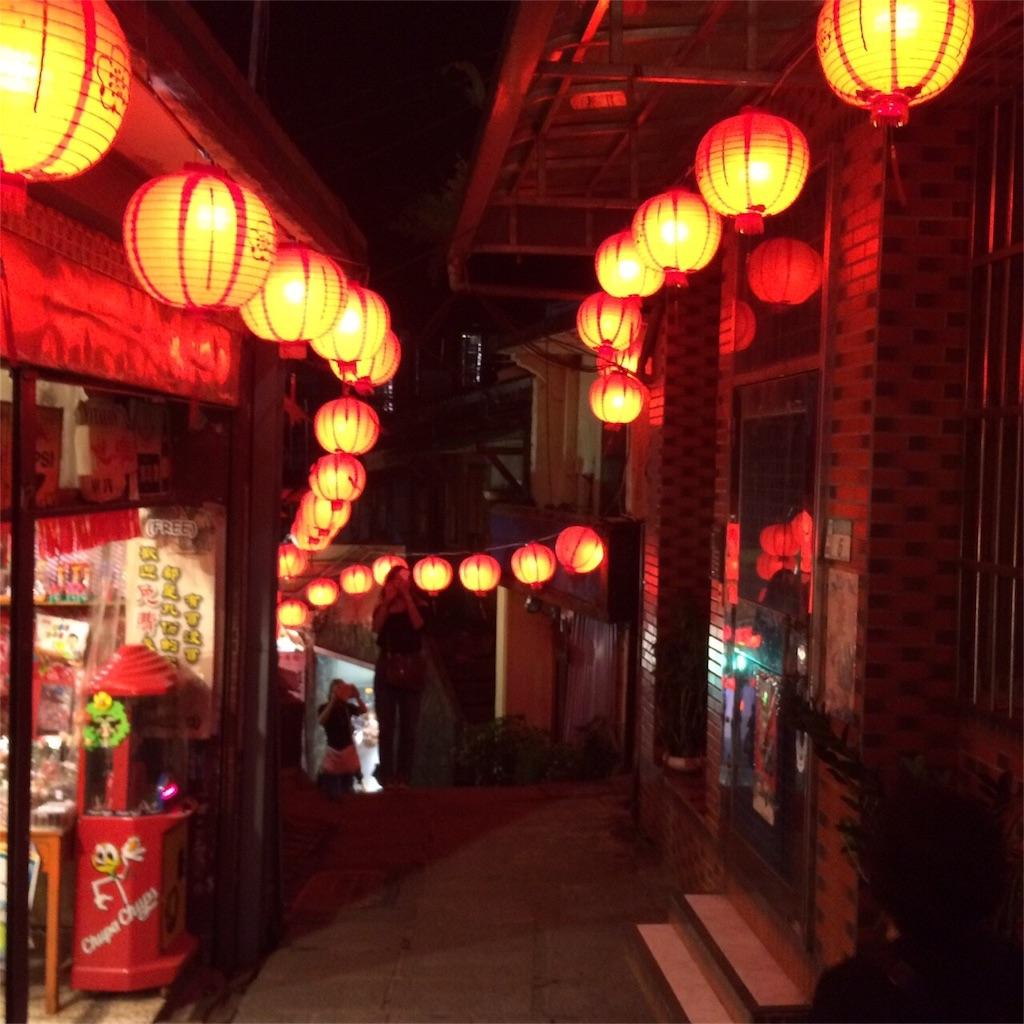f:id:yukihoppi:20161005174846j:image