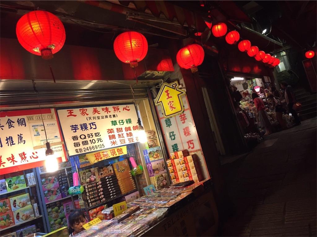 f:id:yukihoppi:20161005175944j:image