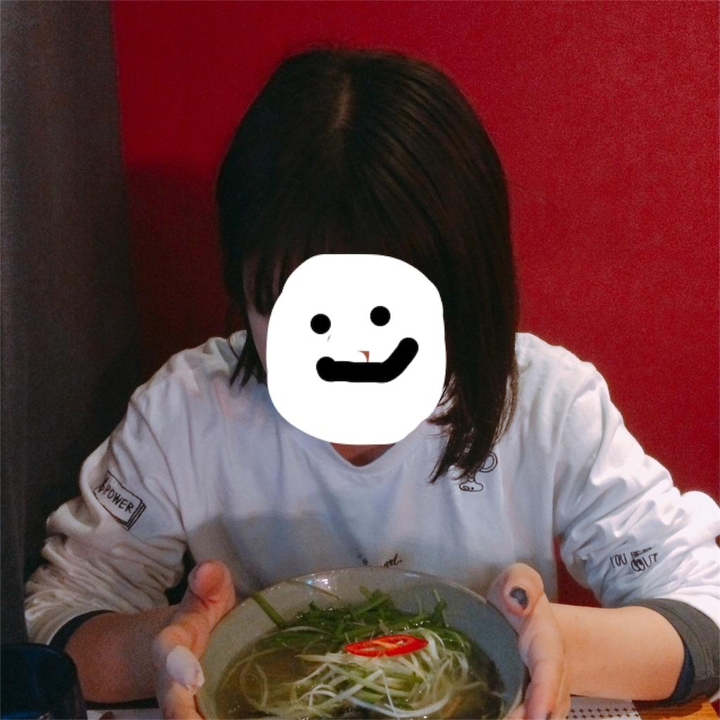f:id:yukihoppi:20161110155226j:image