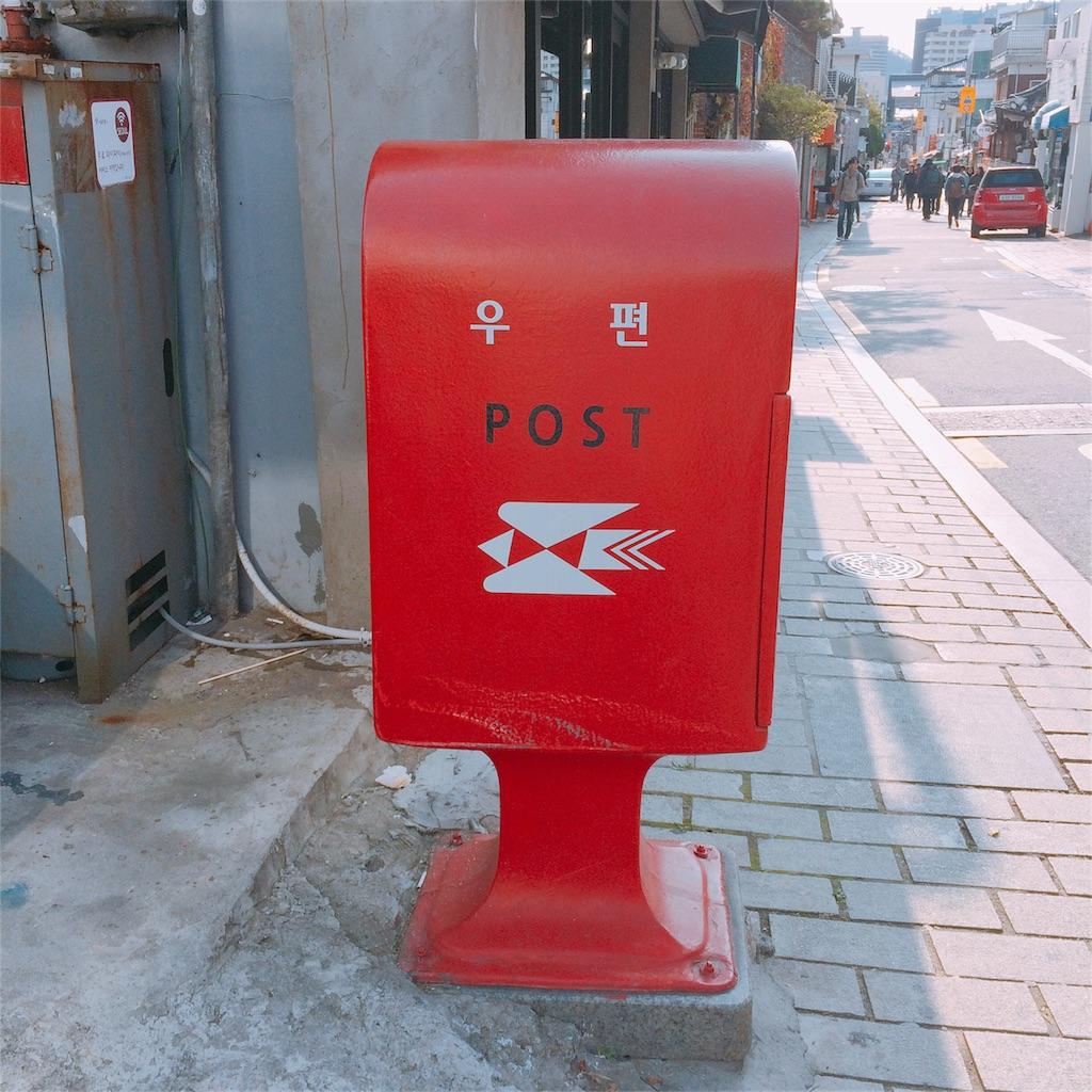 f:id:yukihoppi:20161113183418j:image