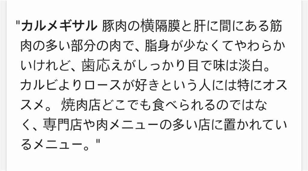 f:id:yukihoppi:20170211121814j:image