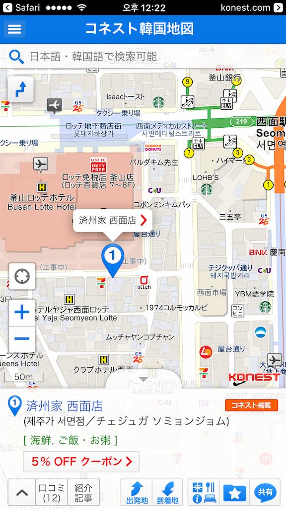 f:id:yukihoppi:20170211122457p:image