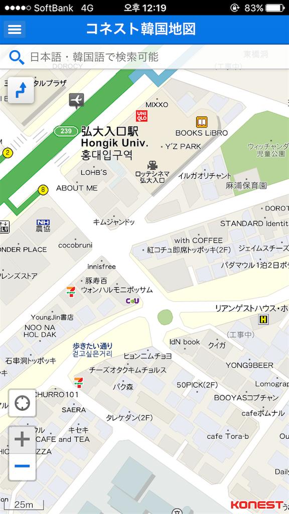 f:id:yukihoppi:20170421122019p:image