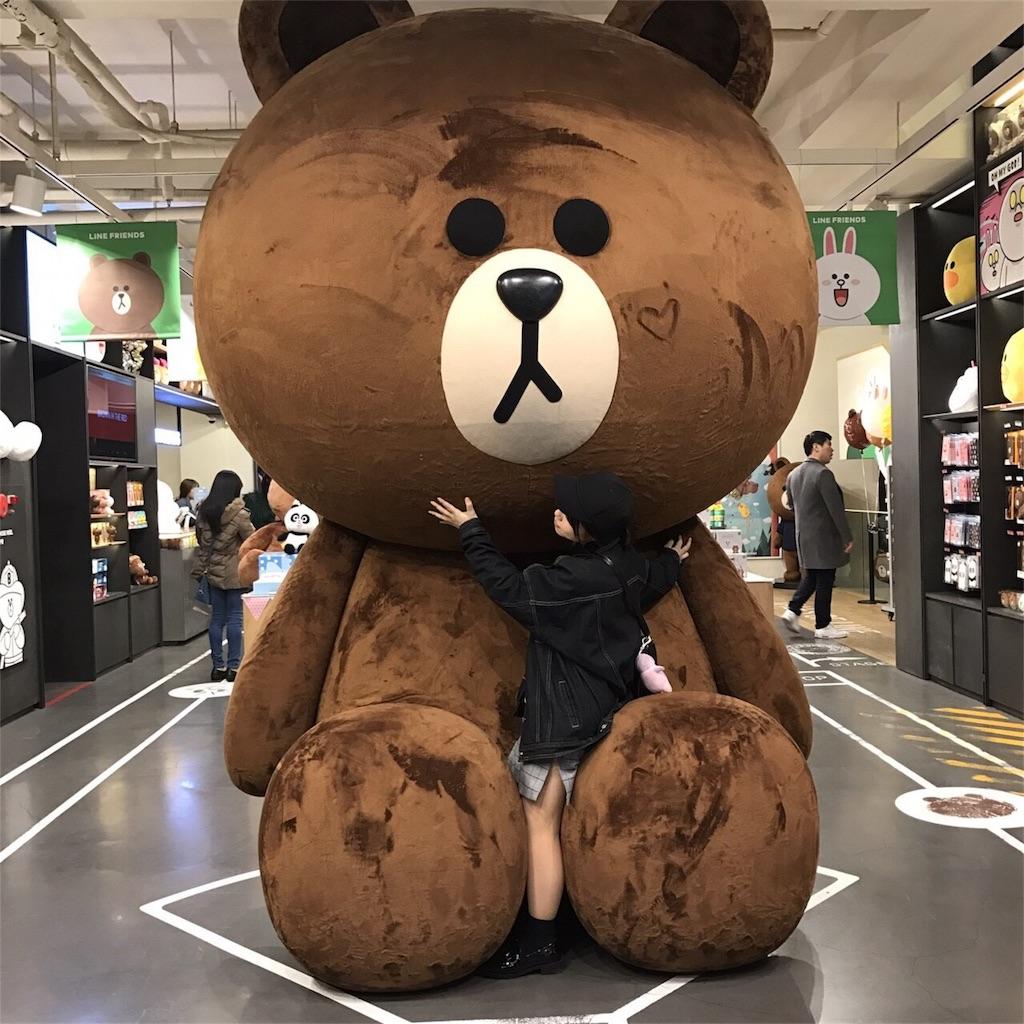 f:id:yukihoppi:20170421124342j:image