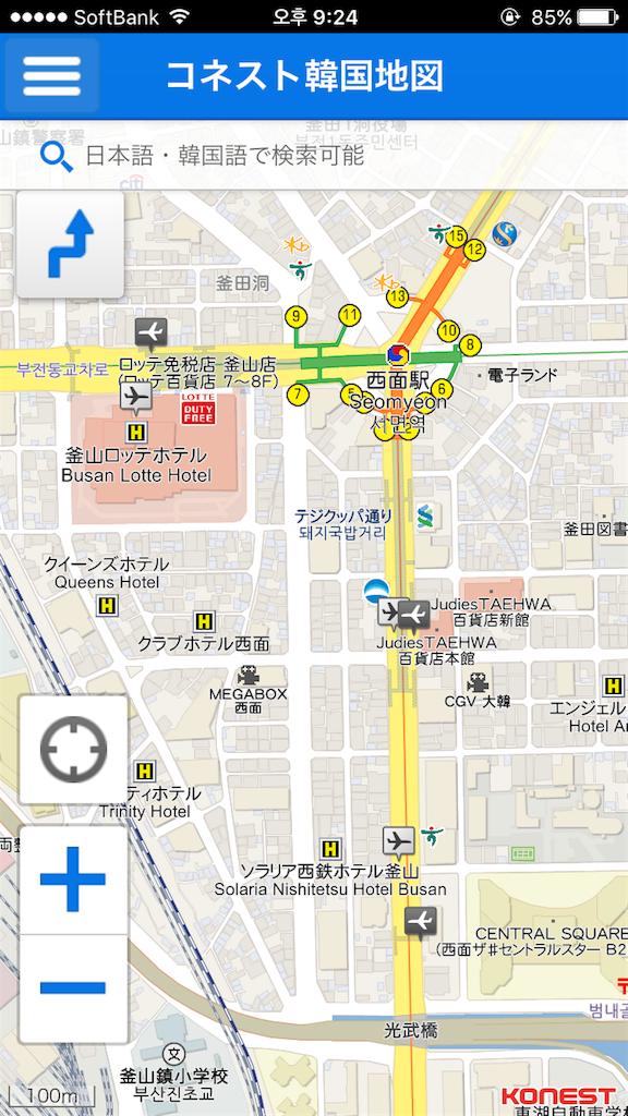 f:id:yukihoppi:20170421212908p:image