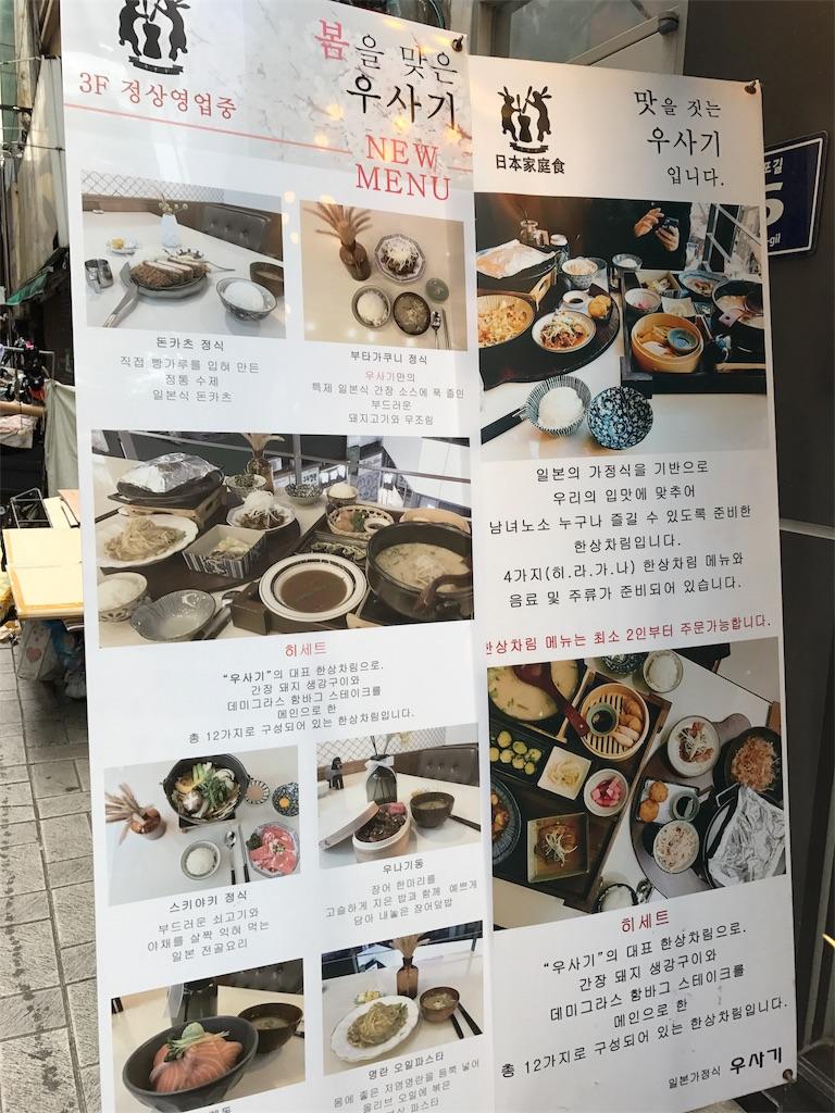 f:id:yukihoppi:20170908151026j:image