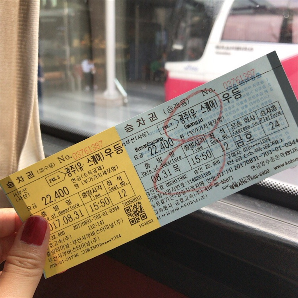 f:id:yukihoppi:20170909104552j:image