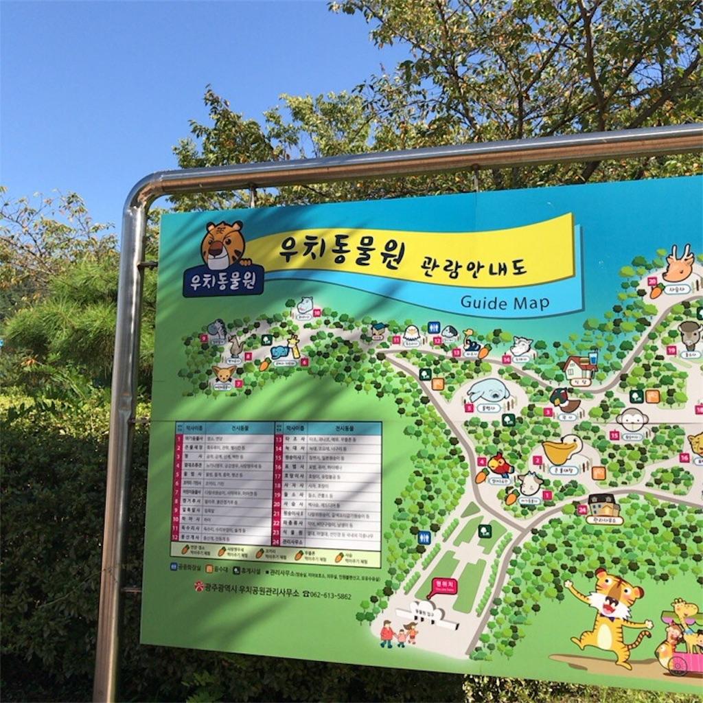 f:id:yukihoppi:20170909104626j:image