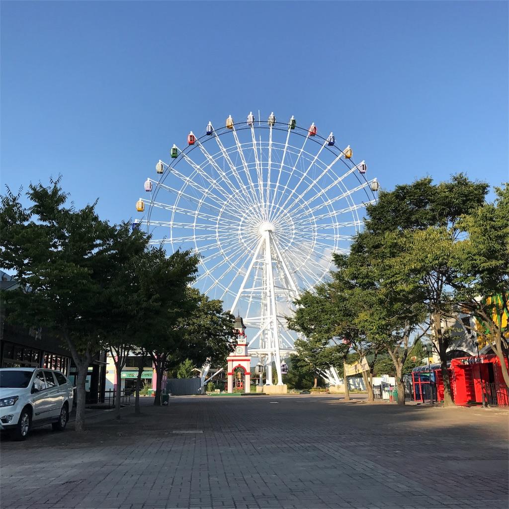 f:id:yukihoppi:20170909104647j:image