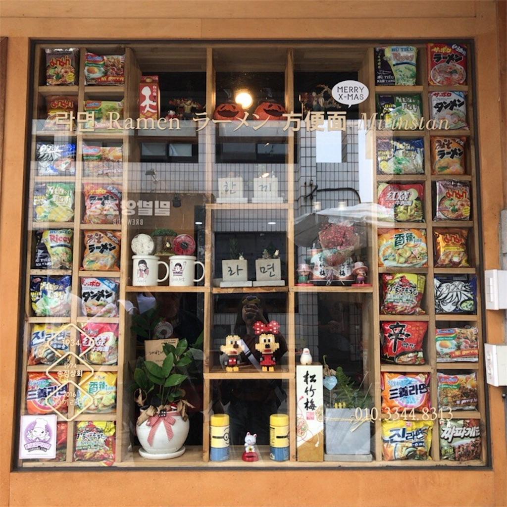 f:id:yukihoppi:20170909112506j:image