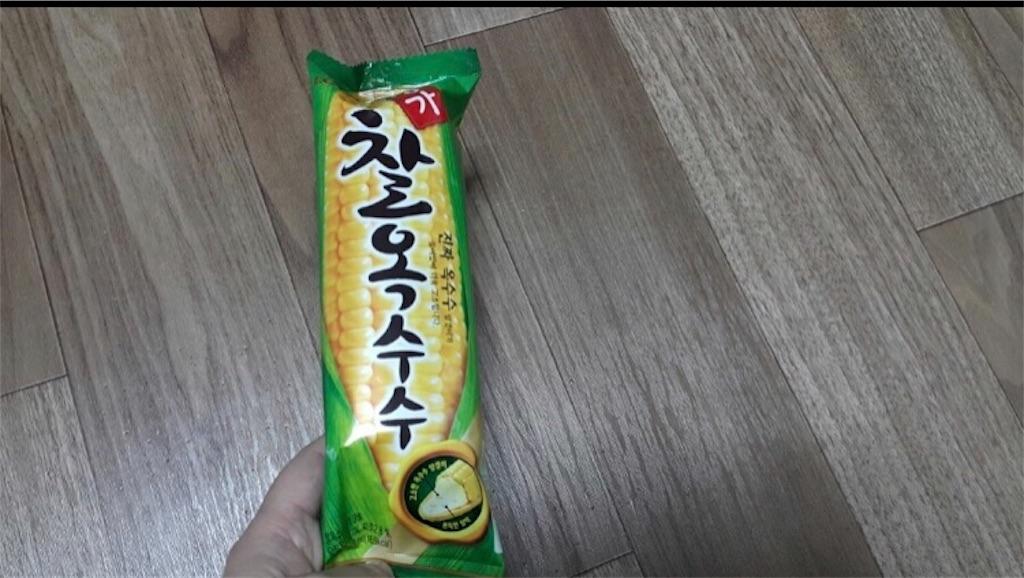 f:id:yukihoppi:20171128192620j:image