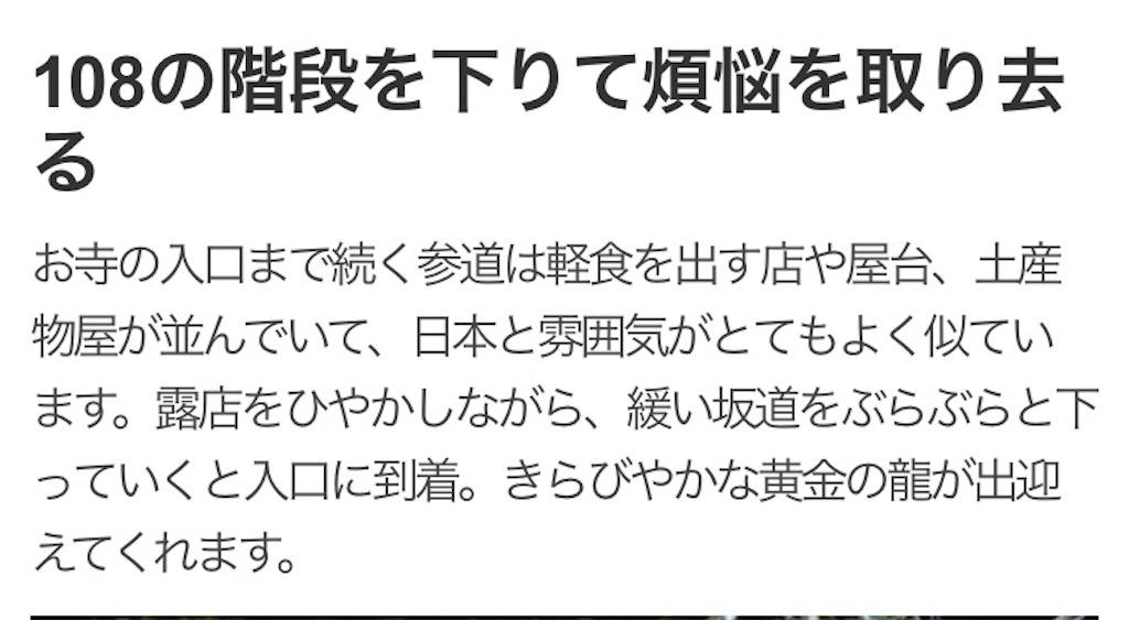 f:id:yukihoppi:20171203005927j:image