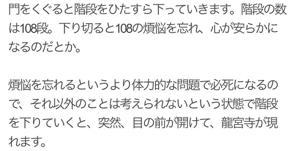 f:id:yukihoppi:20171203005931j:image