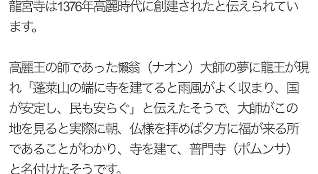 f:id:yukihoppi:20171203005936j:image