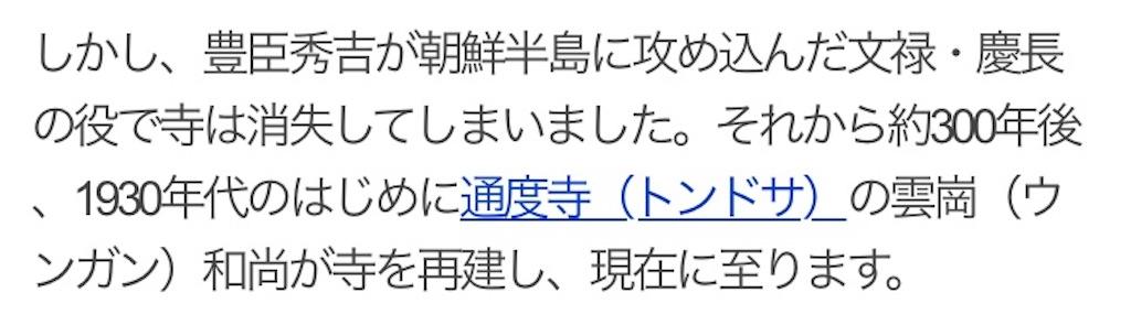 f:id:yukihoppi:20171203010002j:image