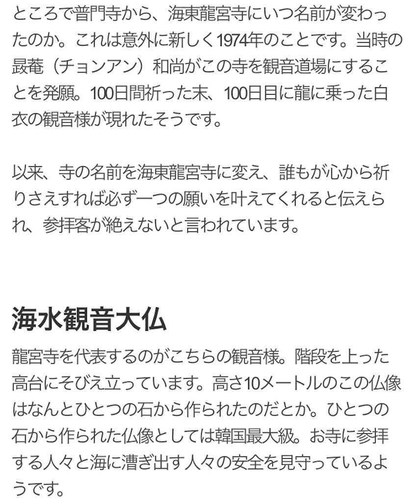 f:id:yukihoppi:20171203010037j:image