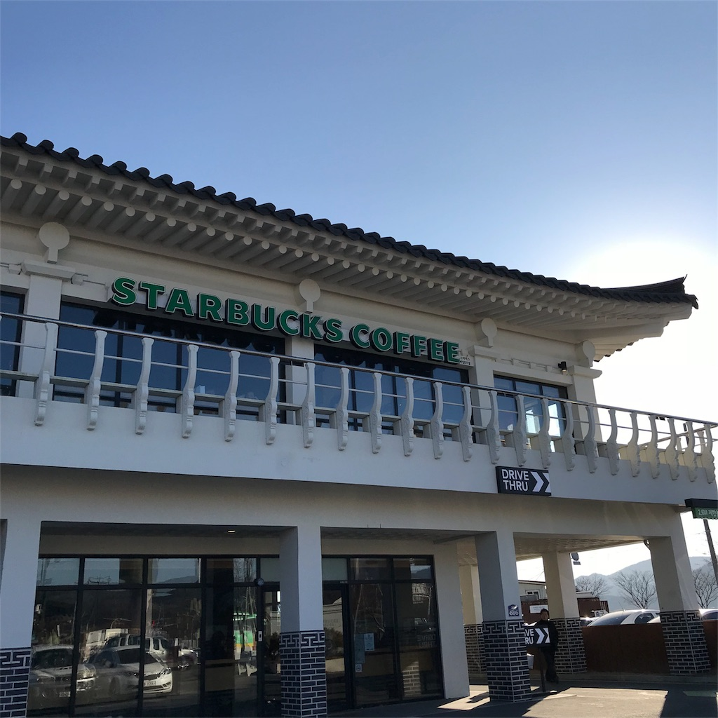 f:id:yukihoppi:20180102191110j:image