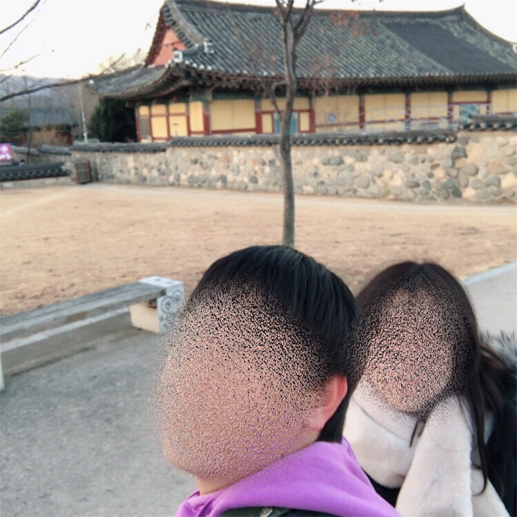 f:id:yukihoppi:20180114181341j:image