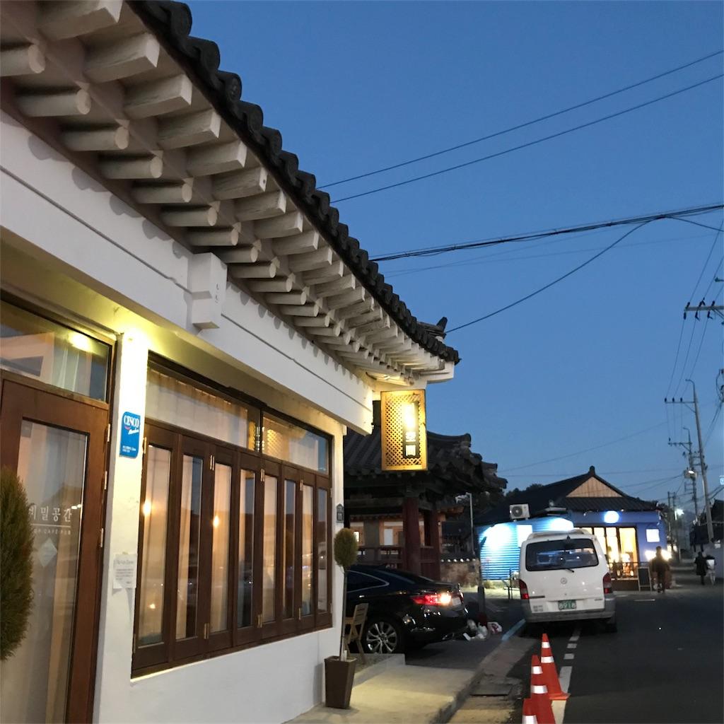 f:id:yukihoppi:20180114181552j:image