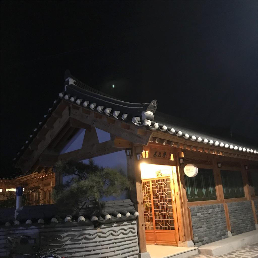 f:id:yukihoppi:20180114181639j:image