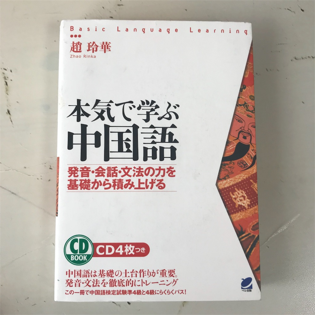 f:id:yukihoppi:20180614140722j:image
