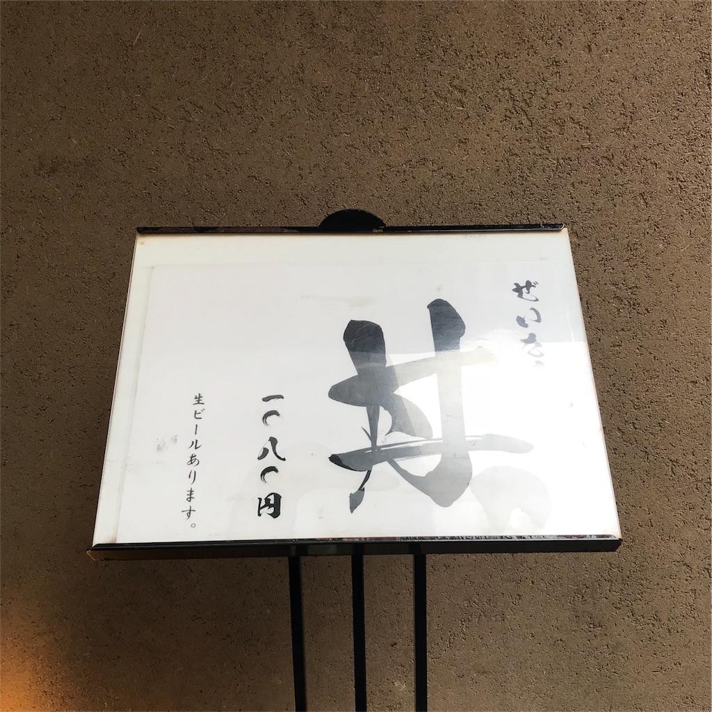 f:id:yukihoppi:20180706103533j:image