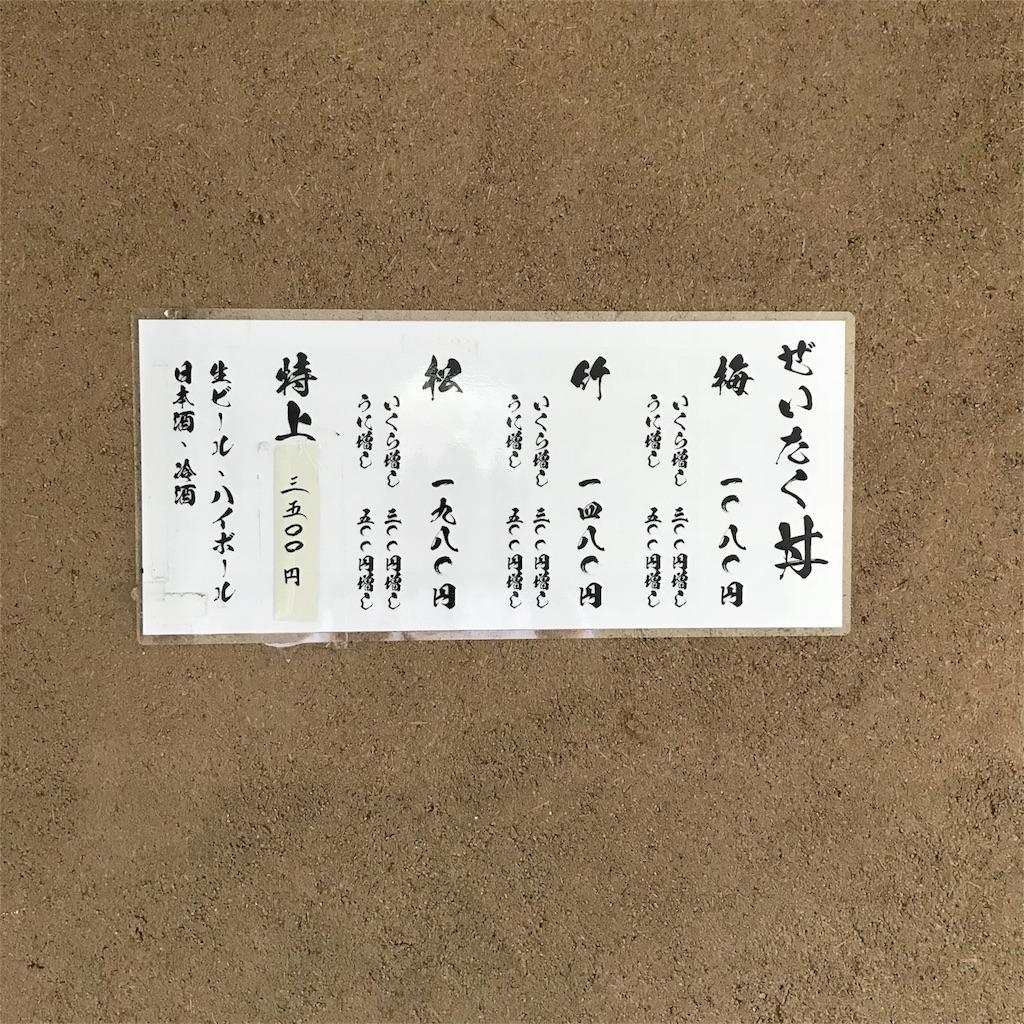 f:id:yukihoppi:20180706103923j:image